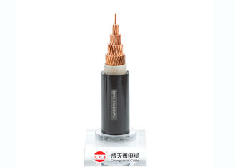 China 0.6/1 kV Copper Cable Low voltage Power Cable ,XLPE Insulated Cable Single Core factory