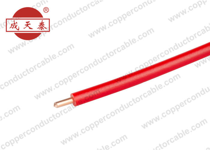 IEC CE RoHS Copper Building Wire For Mobile Electrical Equipment